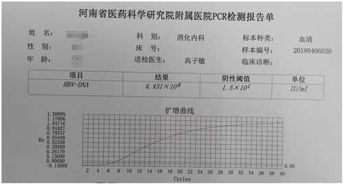 一个乙肝患者的故事:感恩卢书伟教授来到河南省医药院附属医院义诊