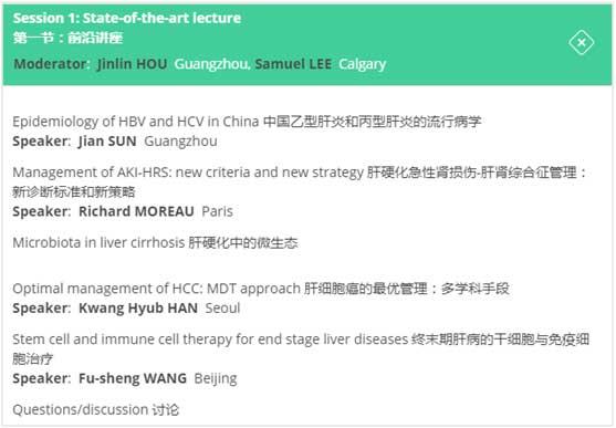 河南省医药院附属医院肝医徐凤欣将参加2019国际肝脏研究学会年会